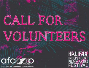 HIFF Call for Volunteers June 8th-12th